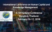 International Conference on Human Capital and Knowledge Management